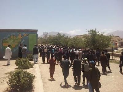 Khurd Kabul High School