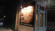 """Кафе-бар """"Перец"""", Стародеревенская улица, дом 19, корпус 1 на фото Санкт-Петербурга"""
