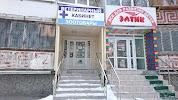 Элтик, улица 30 лет Победы на фото Тюмени