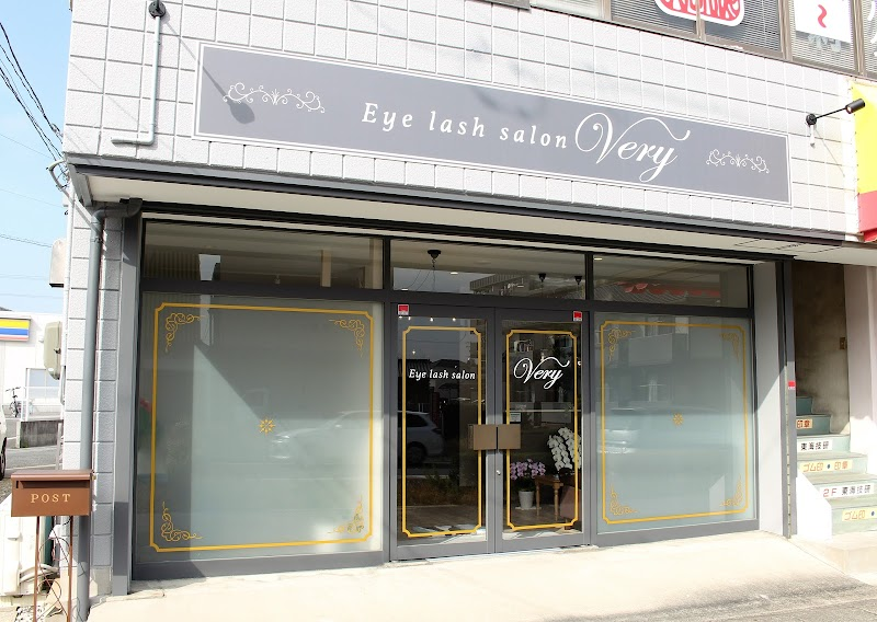 Eye lash salon Very