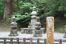 Mt. Koya, Koya-cho, Japan