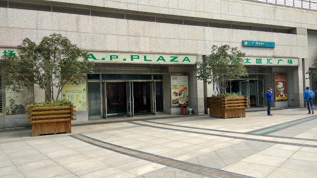 A.P. Plaza Tailor-Made & Clothes Market