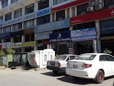 Al Shifa Eye Hospital