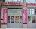 Элизабет Шторы, улица Далгата на фото Махачкалы