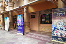 Kingdom of Dreams, Gurugram (Gurgaon), India