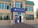 Банкомат на фото Вахдата