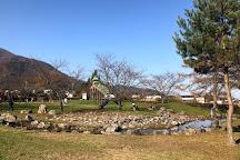 Azusagawa Furusato Park, Matsumoto, Japan