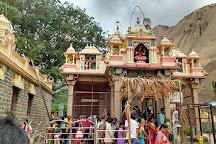 Savandurga, Dabguli, India