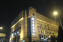 Beijing Book Building, Beijing, China