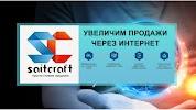 "Интернет агентство ""SaitCraft"", улица Цвиллинга на фото Челябинска"