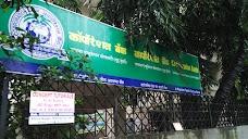 Corporation Bank mumbai