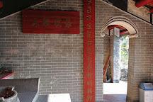 Yeung Hau Temple, Hong Kong, China
