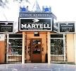Martell, улица Байтик Баатыра на фото Бишкека