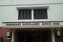 Yamazaki Distillery, Shimamoto-cho, Japan