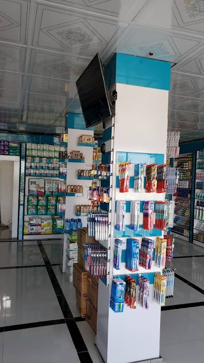 Hosa Pharmacy