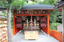 Jishu Shrine, Otsu, Japan