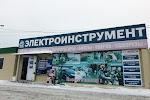 BOSCH, торговый дом, проспект Менделеева на фото Омска