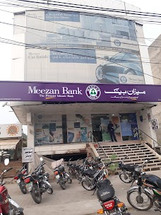 Meezan Bank Sialkot Qayyum Trade Center