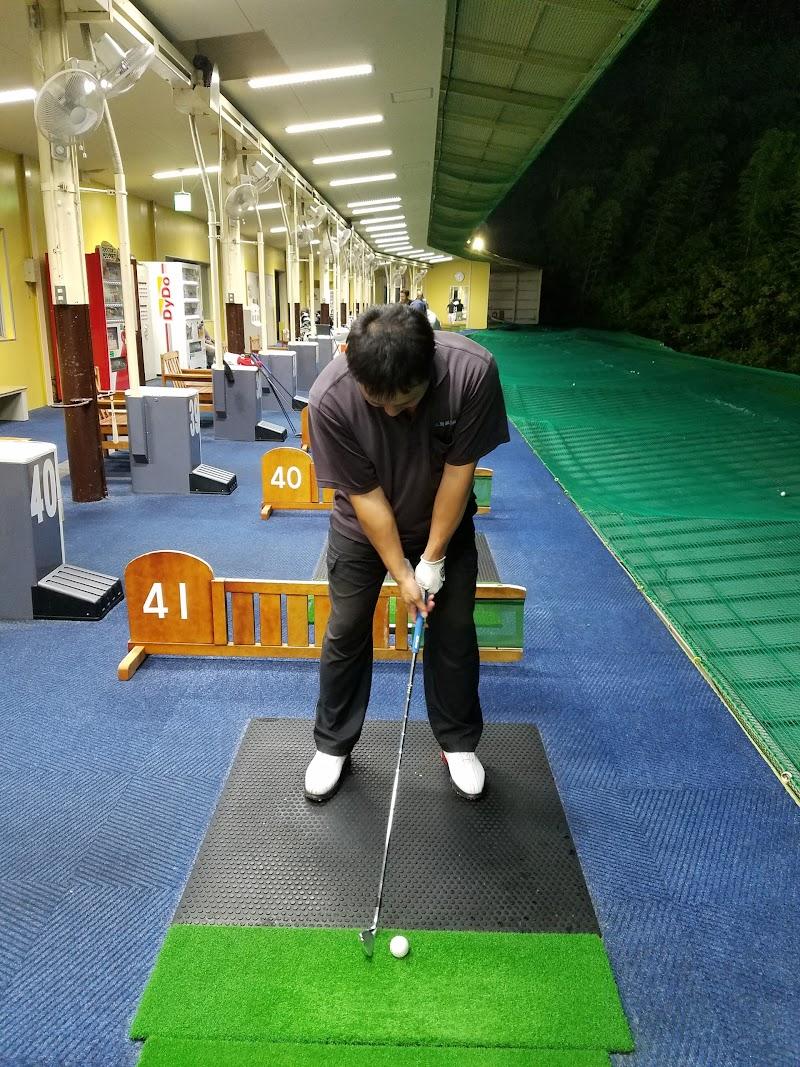 名草山ゴルフセンター