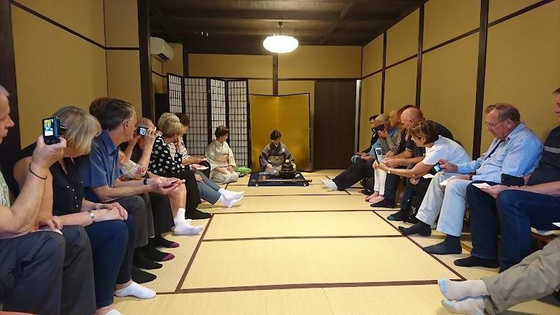Wak Japan 「Kyoto Washin-kan」