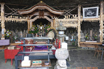 Rakanji Temple, Nakatsu, Japan