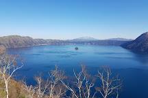 Lake Mashu, Teshikaga-cho, Japan