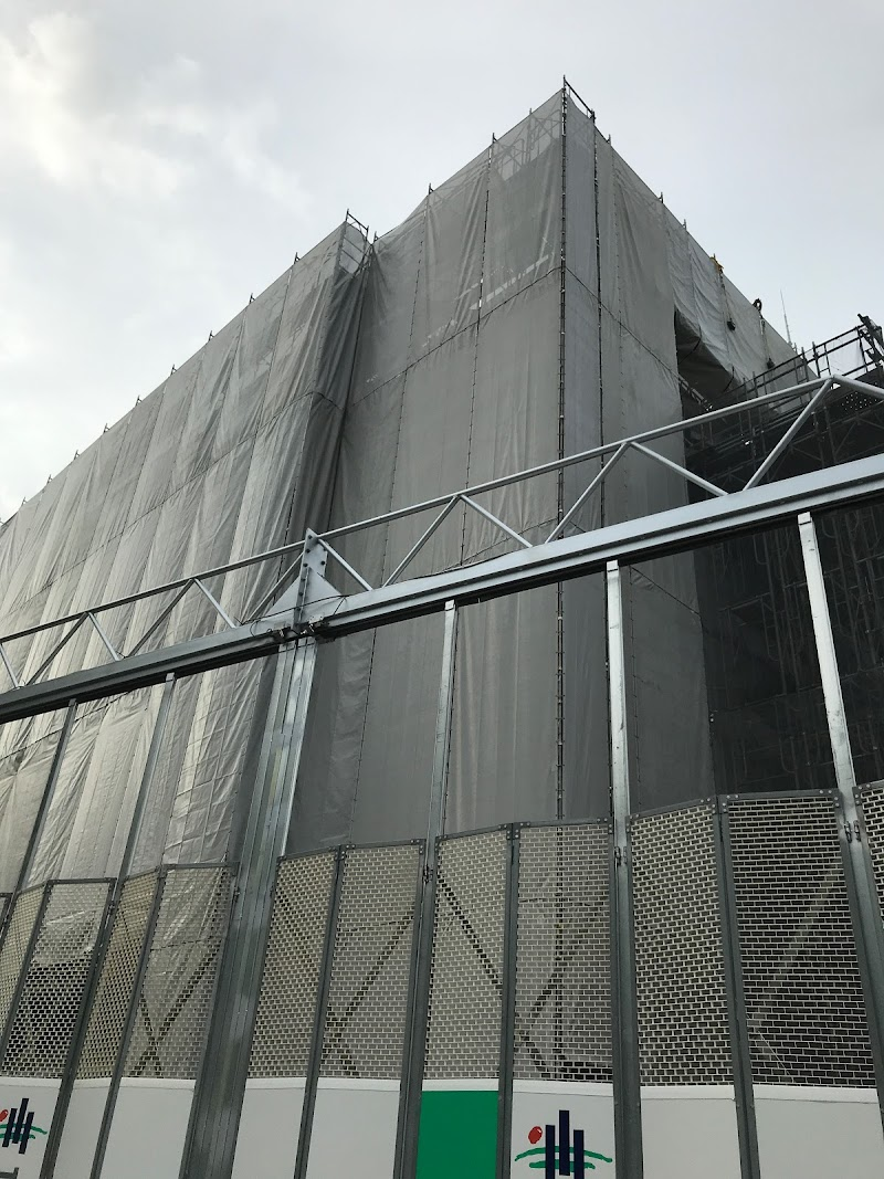 愛知県環境調査センター