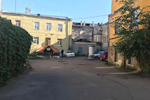 Lavka Stekloduva, Vyborg, Russia