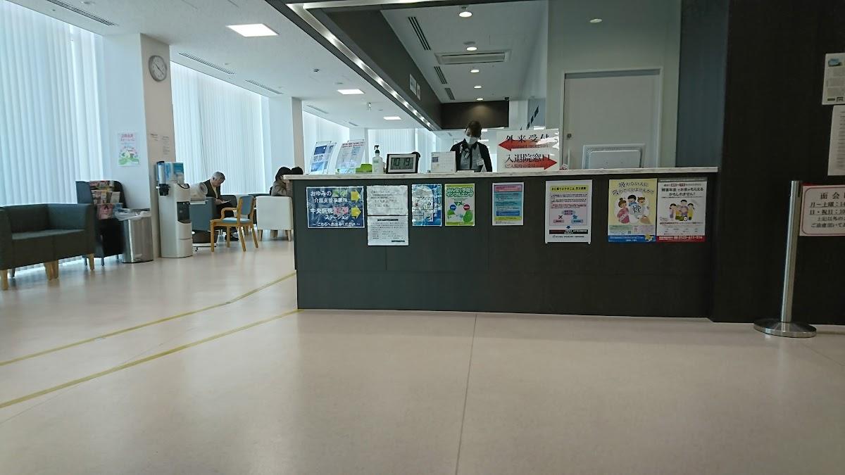 おゆみの診療所