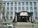 Арбитражный суд Иркутской области, бульвар Гагарина, дом 68Б на фото Иркутска