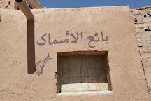 Bivouac sous les Etoiles, M'Hamid, Morocco