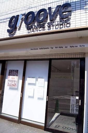 groove DANCE STUDIO