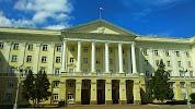 Департамент экономического развития Смоленской области на фото Смоленска
