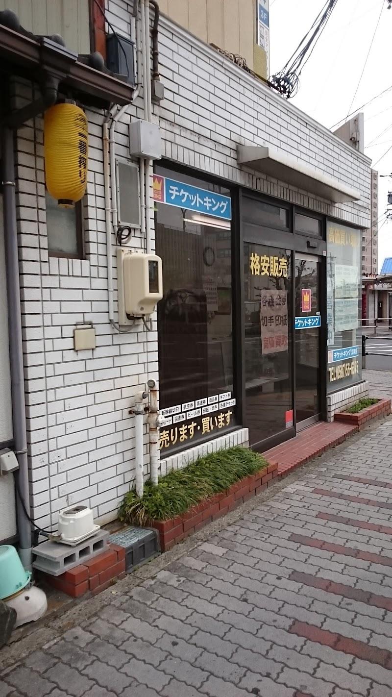 チケットキング江南店