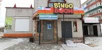 Bingo-Boom, улица Коммунаров, дом 135 на фото Ельца