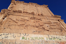 Kamouh el Hermel, Hermel, Lebanon