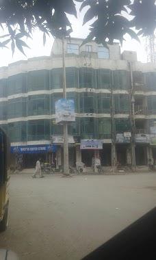 Samwood Shopping Mall karachi