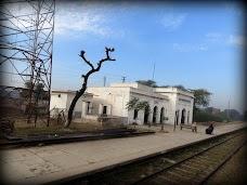 Missan Kalar Railway Station lahore