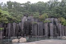Anyang Art Park, Anyang, South Korea