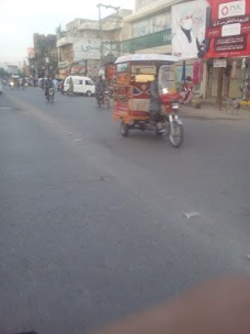 Habib Metropolitan Bank Sialkot Railway Road