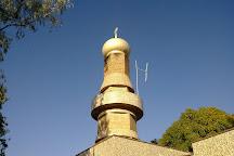 Jamia Mosque, Gaborone, Botswana