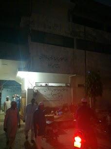Masjid Nimra karachi