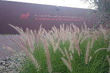 Al Hefaiyah Mountain Conservation Centre, Kalba, United Arab Emirates