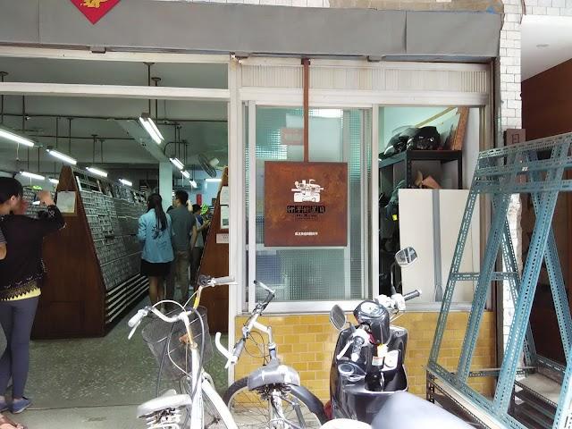 Ri Xing Type Foundry