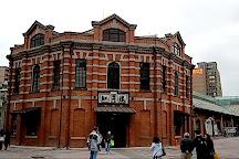 Ximending, Wanhua, Taiwan