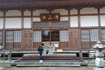 Bussanji, Yufu, Japan