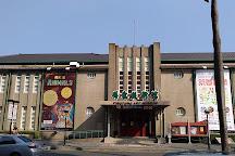 Pingtung Art Museum, Pingtung City, Taiwan