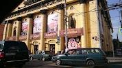 Макдональдс, Пушкинская улица на фото Ростова-на-Дону