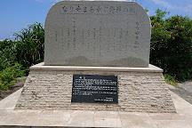 Imugya Marine Garden, Miyakojima, Japan