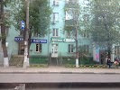 Кухни Белоруссии Салон Мебели на фото Люберец